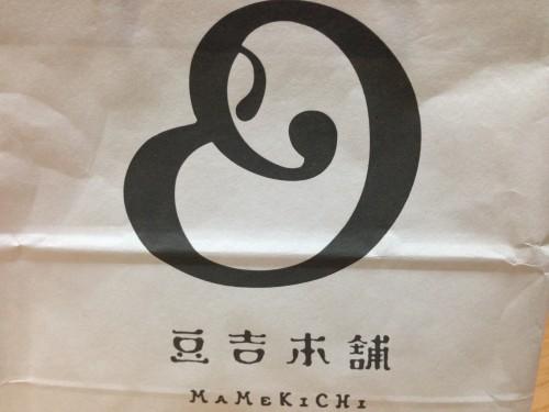 豆吉本舗4