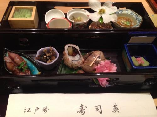 寿司英14