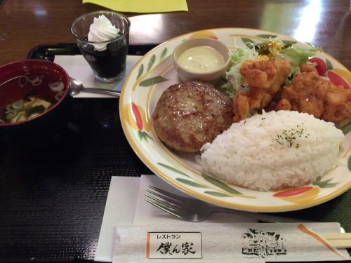 手作りハンバーグのお店。 レストラン僕ん家 愛知県春日井市