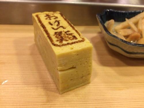 おけい鮨本郷店13