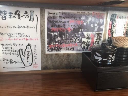 鶴亀堂②1