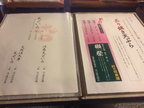 蕎麦 春風荘2