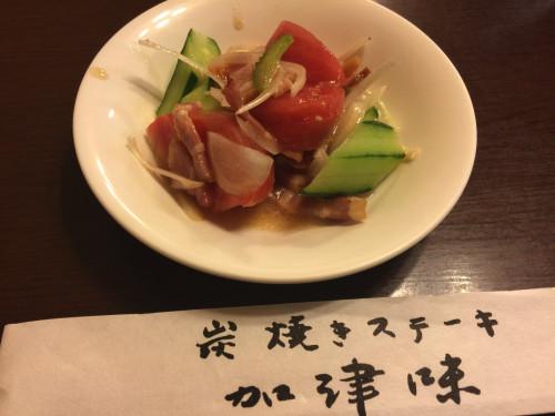 加津味IMG_8313