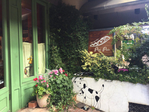 名古屋で人気のパン屋さん。 ブランジェリーぱぴ・ぱん 名古屋市天白区