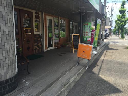 ポテンシャル高い街のパン屋さん。 パンの店 ポルカ 愛知県尾張旭市