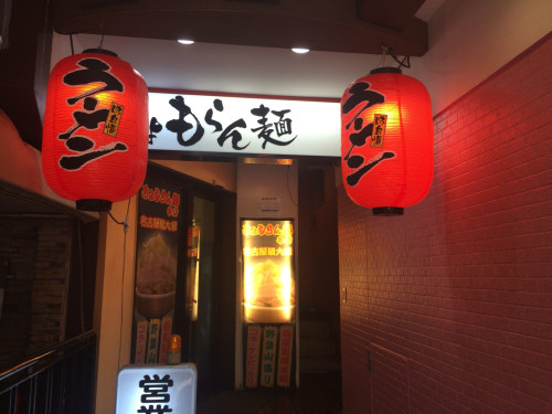 ちょもらん麺4